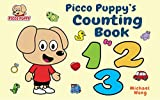 Picco Puppy's Counting Book: Counting Book for Toddlers, Preschoolers, Boys & Girls. (English Edition)