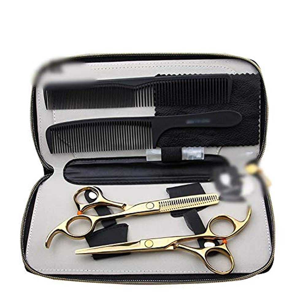 毎月楽観的ソーダ水理髪用はさみ 5.5インチの理髪ゴールデンはさみ、平らな+歯のせん断セットの毛の切断はさみのステンレス製の理髪師のはさみ (色 : ゴールド)