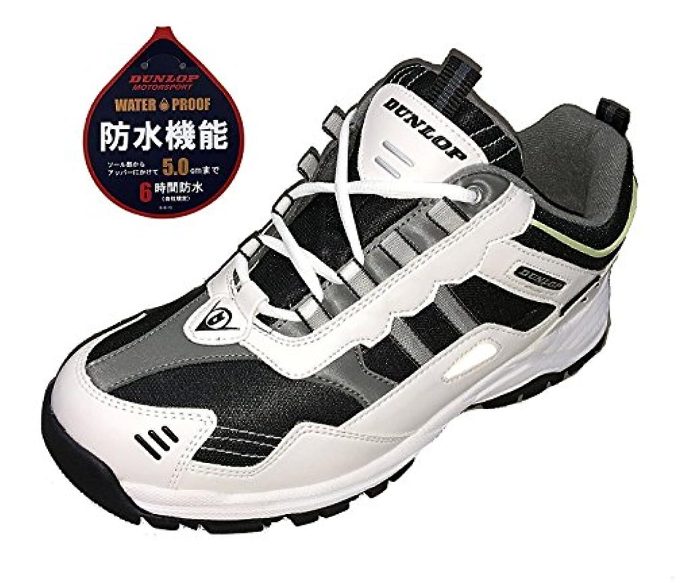 職業渦欺ユニエースライト 878 DL878 防水 防寒靴 滑りにくいセラミックソール