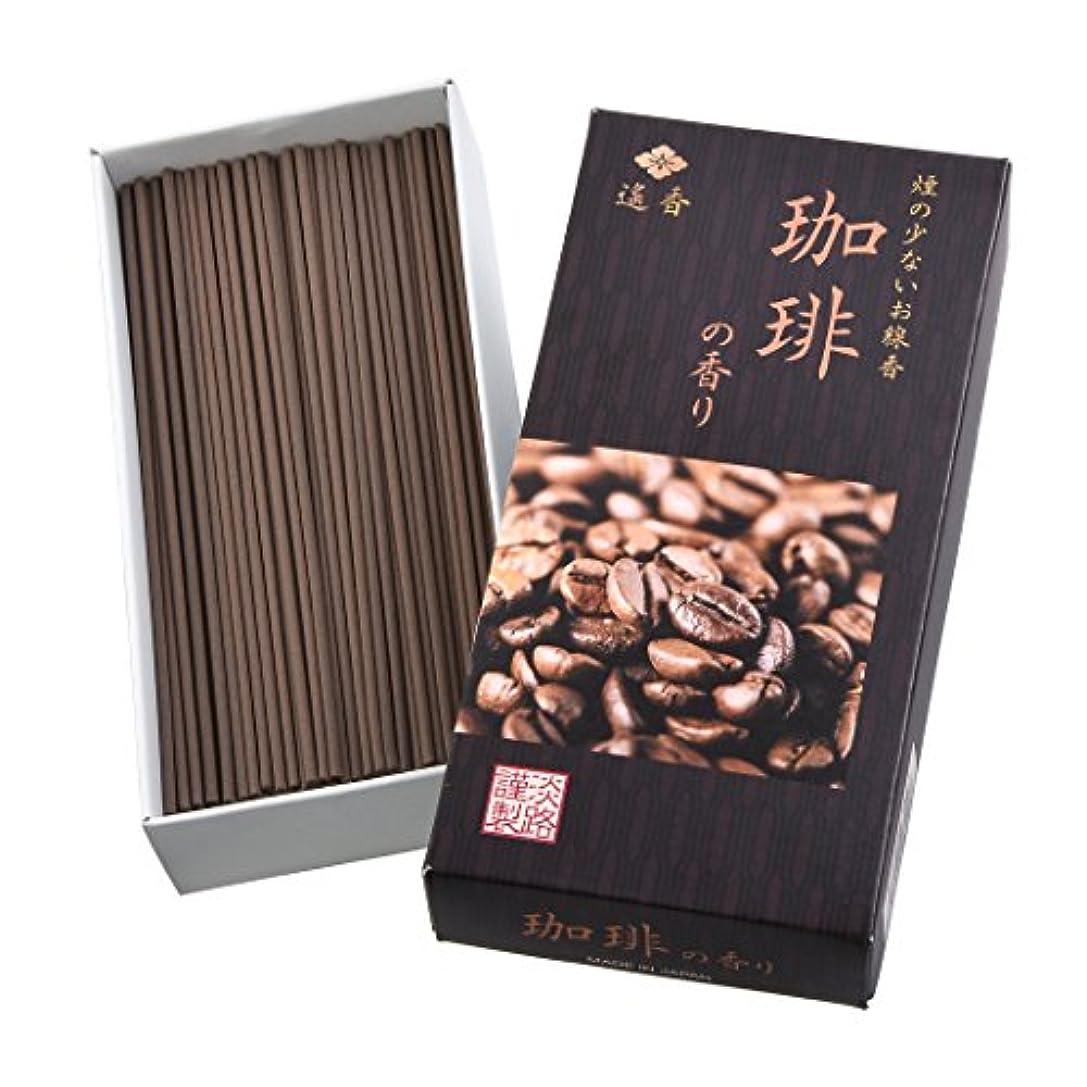 風刺スナック行商人遙香 珈琲の香り 3個セット