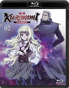 黒神 The Animation 第二巻 限定版 [Blu-ray]