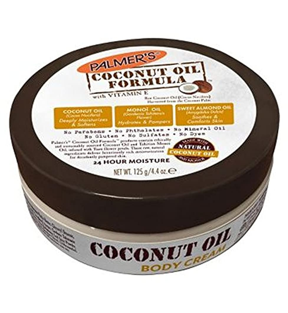 図書館ショット感性パーマーのヤシ油式ボディクリーム125グラム (Palmer's) (x2) - Palmer's Coconut Oil Formula Body Cream 125g (Pack of 2) [並行輸入品]