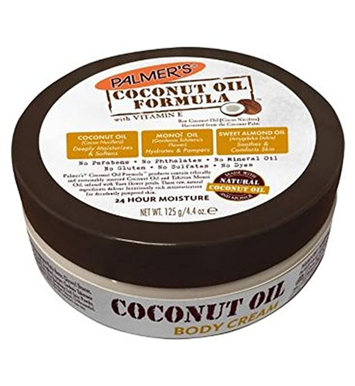 データ徐々に正確さPalmer's Coconut Oil Formula Body Cream 125g - パーマーのヤシ油式ボディクリーム125グラム (Palmer's) [並行輸入品]