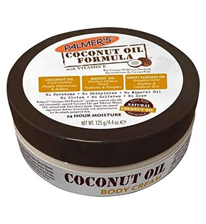 脅迫ずるい雇用者Palmer's Coconut Oil Formula Body Cream 125g - パーマーのヤシ油式ボディクリーム125グラム (Palmer's) [並行輸入品]