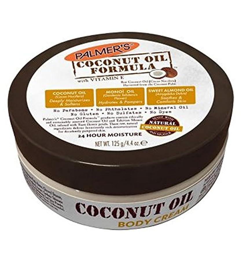 リボンポルトガル語期待Palmer's Coconut Oil Formula Body Cream 125g - パーマーのヤシ油式ボディクリーム125グラム (Palmer's) [並行輸入品]