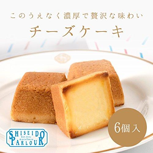 資生堂パーラー チーズケーキ6個入