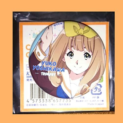 優子 部長 第4弾 3年 ユーフォニアム 響けユーフォニアム 缶バッジ 誓いのフィナーレ
