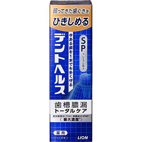 歯槽膿漏予防に デントヘルス 薬用ハミガキSP 90g (医薬部外品)