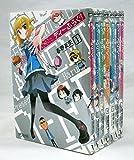 ディーふらぐ! コミック 1-7巻セット (アライブコミックス)