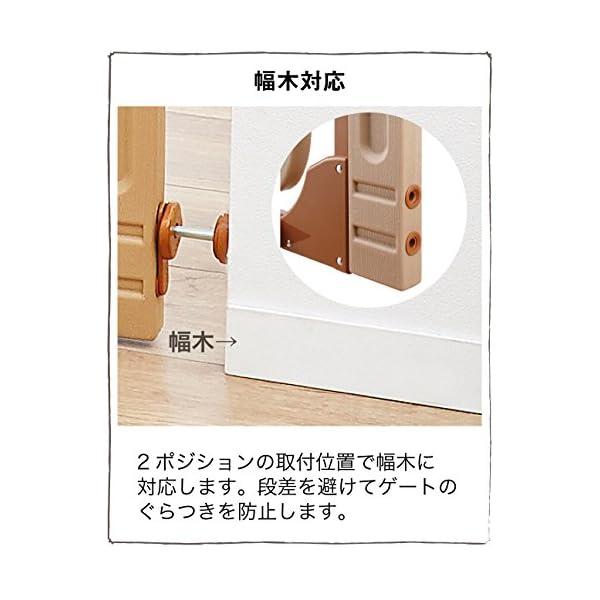 日本育児 ベビーゲート スマートゲイト II ...の紹介画像5