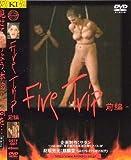 麒麟堂 Five Trip 前編(DVD)DSTFJ-087