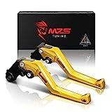 MZS 標準調整ブレーキクラッチレバー 用 ヤマハ FJR1300 (04-17年) XT1200ZE Supertenere スーパーテネレ (12-17年) XJR1300/Racer (04-16年) ゴールド