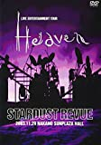 "LIVE ENTERTAINMENT TOUR ""Heaven"" [DVD] 画像"