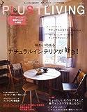 PLUS1 LIVING (プラスワン リビング) 2012年 04月号 [雑誌]