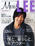 Men's LEE(メンズ リー)LEE2010年11月号増刊 [雑誌] / 集英社 (刊)