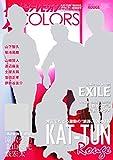 ザテレビジョンCOLORS vol.13 ROUGE