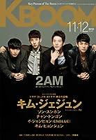 KBOOM(ケーブーム)2012年11・12月合併号 キム・ジェジュン インタビュー号