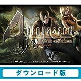 バイオハザード4 Wii Edition 【Wii Uで遊べる Wiiソフト】|オンラインコード版