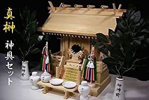 一社■最高床◆天望一社◆真榊神具付き 神棚セット (高さ44cm×幅47cm×奥行き25cm)