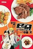 BQ cooking!(2) <完> (ライバルKC)