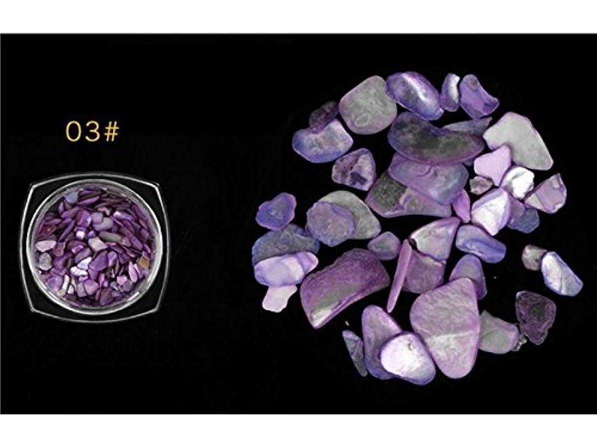 不承認キャベツルームOsize クリアアクリル宝石馬アイ形状チェッカーカットアクリルフラットバックラインストーンスクラップブックネイルアート工芸ネイルアート装飾(紫)