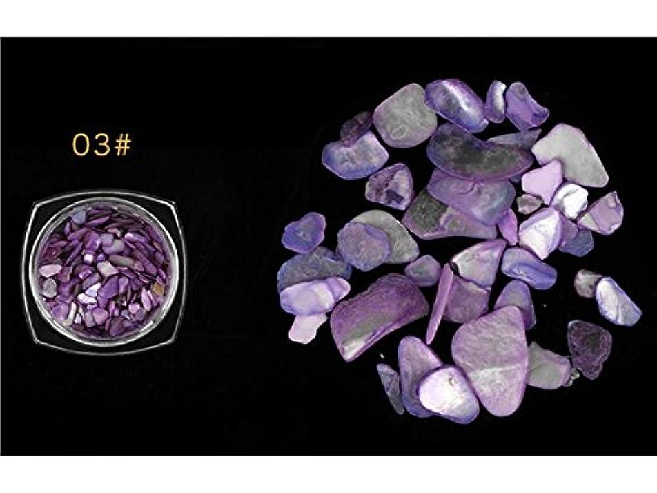 弾丸レイア破壊的なOsize クリアアクリル宝石馬アイ形状チェッカーカットアクリルフラットバックラインストーンスクラップブックネイルアート工芸ネイルアート装飾(紫)