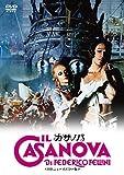 カサノバ<HDニューマスター版>[DVD]