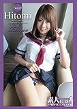 素人GAL!ガチ撮りPHOTOBOOK Vol.09 Hitomi Remix (素人グラビアコレクション(ポケット版))
