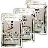 菊芋の粉 やさいファクトリー 150g 3袋セット 長野県阿智村産 菊芋パウダー