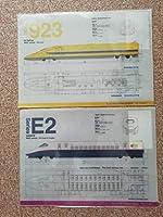 新幹線クリャファイル2種類、923E2