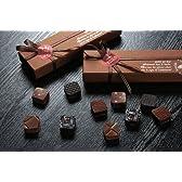 バレンタインチョコレート2016×3箱セット 高級シャンパン♪モエ・エ・シャンドンが入ったチョコ2種他合計6種アソート