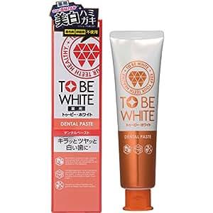 トゥービー・ホワイト 薬用 ホワイトニング ハミガキ粉 100g【医薬部外品】