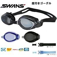 SWANS(スワンズ) 近視用 度付レンズ + 専用ベルトパーツセット FCL-X1-SET
