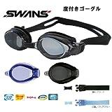 SWANS(スワンズ) 近視用 度付レンズ + 専用ベルトパーツセット FCL-X1-SET BLK ブラック 1.50