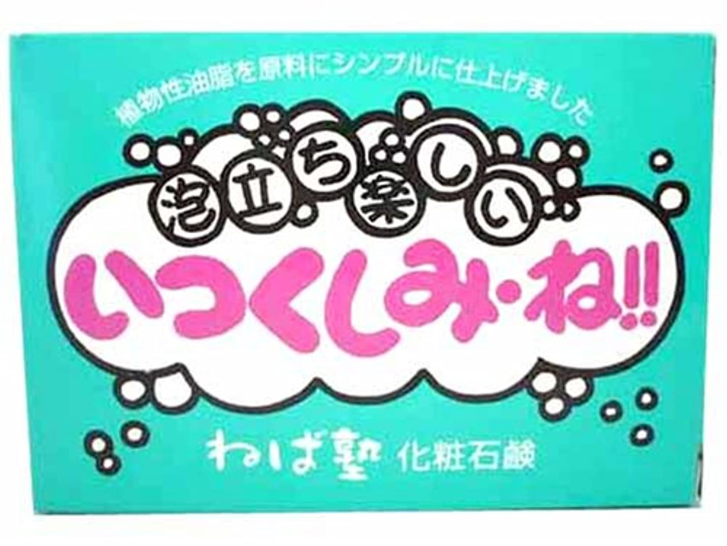 チョコレートペパーミントマエストロねば塾 いつくしみね!! 120g
