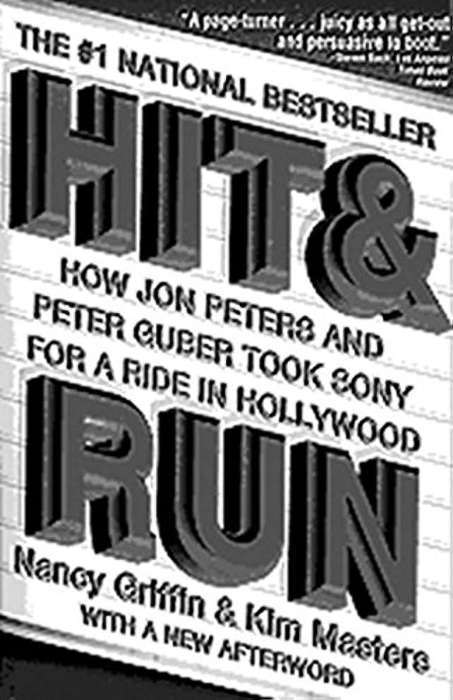 自動車シングルバランスのとれたHit and Run (English Edition)