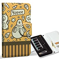 スマコレ ploom TECH プルームテック 専用 レザーケース 手帳型 タバコ ケース カバー 合皮 ケース カバー 収納 プルームケース デザイン 革 アニマル 鳥 イラスト 006432