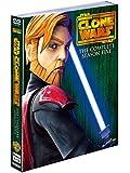 スター・ウォーズ:クローン・ウォーズ 〈フィフス・シーズン〉 コンプリート・セット (3枚組) [DVD]