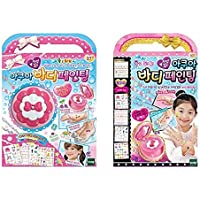 Toytron Charming Girls Aqua Body Painting 子供のおもちゃ [並行輸入品]