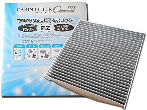 高性能エアコンフィルター (トヨタ/オリジン) LA-SC403 (JCG17 2000/07-2001/08) PM2.5除去