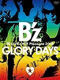 B'z LIVE-GYM Pleasure 2008-GLORY DAYS-[DVD]
