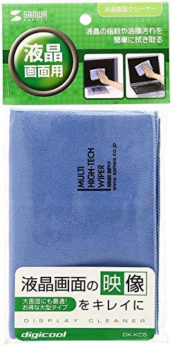 サンワサプライ 超極細繊維ハイテククロス 液晶画面/スマホ/メガネ/レンズ 30×40cm 大判タイプ DK-KC5