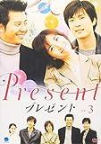 プレゼント Vol.3[DVD]