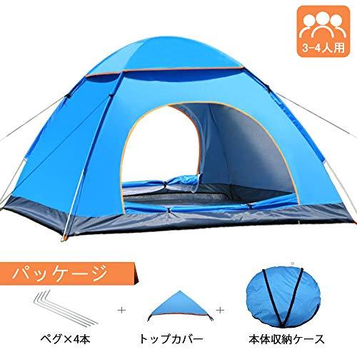 XIANRUI テント ワンタッチ UVカット 設営簡単 ダブルドア キャンプテント ペグ+トップカバー+キャリーバッグ付 折りたたみ アウトドア用品 キャンプ 携帯便利 (3~4人対応 カラー2)