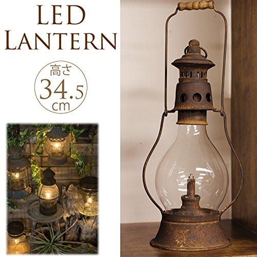 LEDカンテラ 高さ34.5cm ランタン LED アンティ...