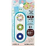 コクヨ シール ワンパッチ つめ替え フラワー タ-DS1-2