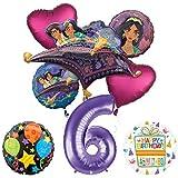 Mayflower Products アラジン 6歳の誕生日パーティー用品 プリンセス ジャスミン 風船 ブーケ デコレーション パープル 6番