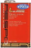 RESPO ギアオイル Le mans GL-5 80W140 1L [HTRC3]