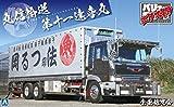 青島文化教材社 1/32 バリューデコトラ エクストラシリーズ No.4 丸信輸送 第十一達喜丸 プラモデル
