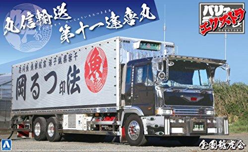 1/32 バリューデコトラ エクストラシリーズNo.04 丸信輸送 第十一達喜丸 (大型冷凍車)